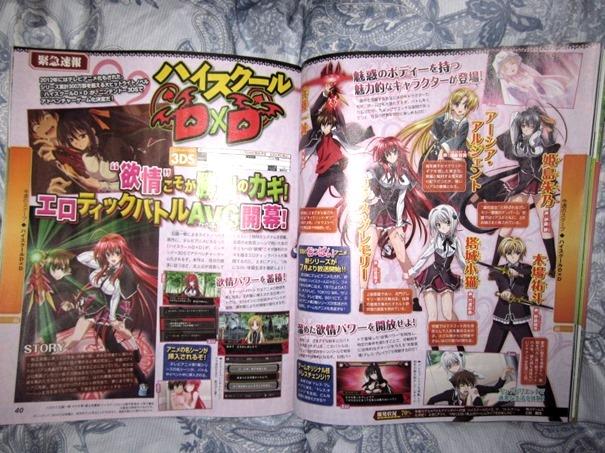 Revista Famitsu anunciando o jogo de High School DxD para Nintendo 3DS