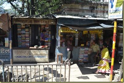 Street Book Shop