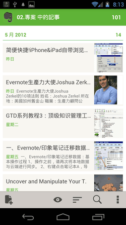 evernote android 40-03