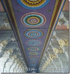 Inside Rameshwarm Temple2