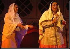ATT : Regional Desk / Punjabi Tribune/ Dainik Tribune