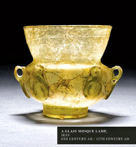 A Glass Mosque Lamp. Iran. 6th century AH / 12th century AD.
