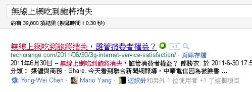google search  1 -06
