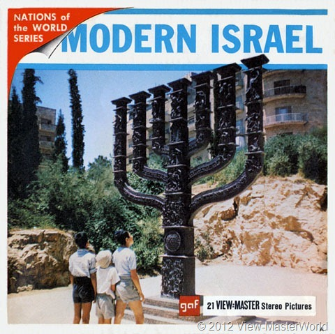 View-Master Modern Israel (B224), Packet Cover