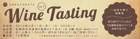 tasting_vol_1