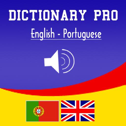 English Portuguese Dictionary 書籍 App LOGO-APP開箱王