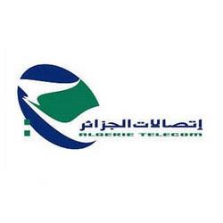 ..لمعرفة متى ينتهي إشتراكك في 107-algerie-telecom.jpg