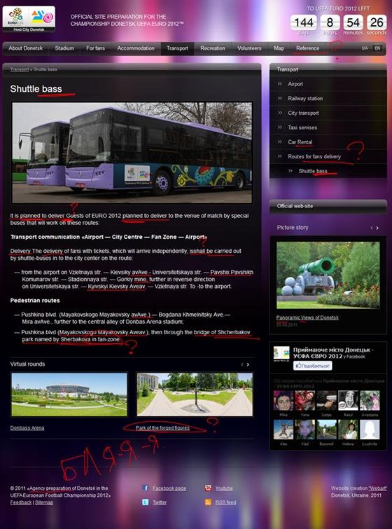 uefaeuro2012-donetsk-ua-en-transport-shuttle_bass
