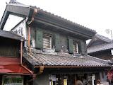 One of just a few dozen surviving Kurazukuri (fireproof storehouses) from the 1700s in Kawagoe