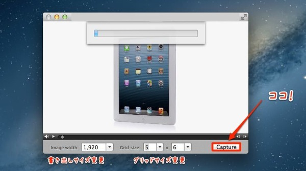 1mac app utilities screengrabber