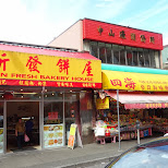 sun fresh bakery house in Chinatown, Vancouver in Vancouver, British Columbia, Canada
