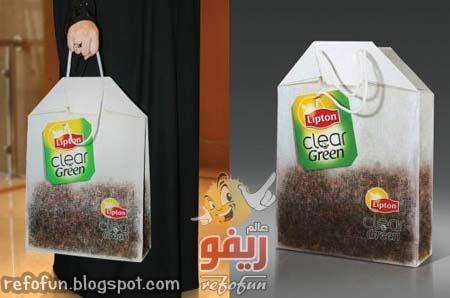 bags-refofun-18
