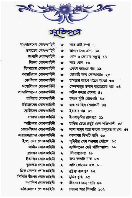 kamasutra english pdf file