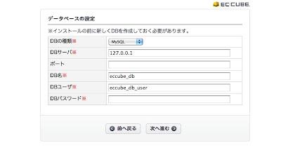 Google ChromeScreenSnapz008.jpg