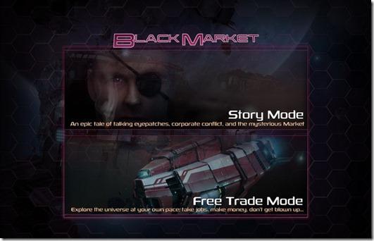 BlackMarket 2011-12-20 01-57-19-64