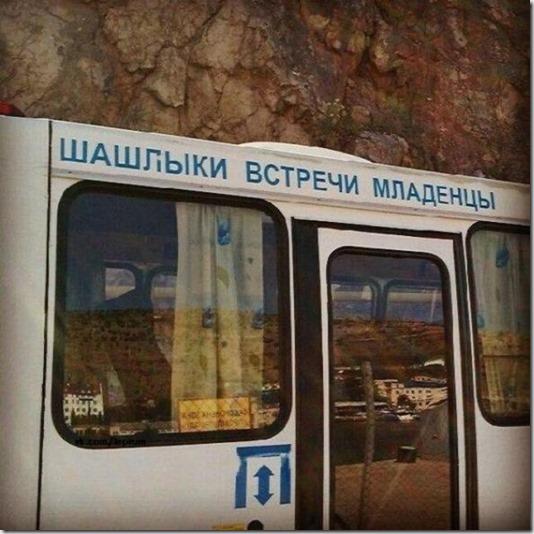 b9b9bd57d0e51ced7fdfc92083e_prev