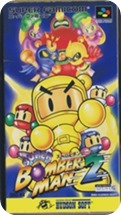 Super_Bomberman_2_JP_Box