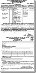 Daman & Diu Assistant VAT Officer - www.indgovtjobs.in