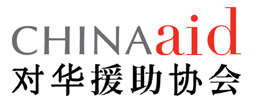 [ChinaAid-Logo-with-Characters2.png]