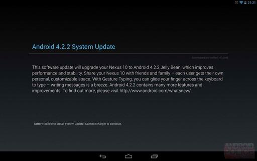 Google Android 4.2.2 Update Nexus