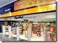 Panvel_Curitiba_farmacia 1