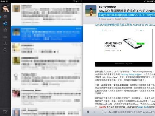 iPad Apps -18