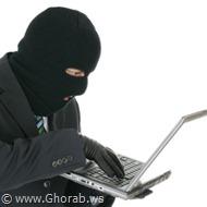 Computer Hacker - قراصنة الكمبيوتر