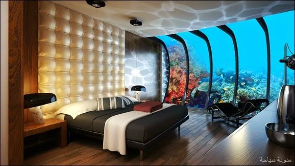 اجمل غرفة