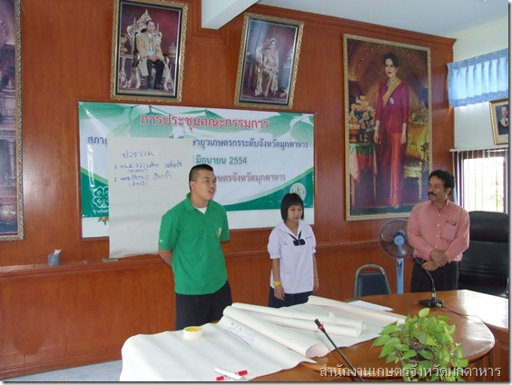 ยุวเกษตรกรฝึกทักษะการนำเสนอ