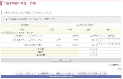 2014-06-20_10h46_52.jpg