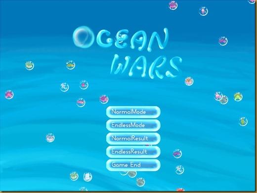 Ocean Warsタイトル