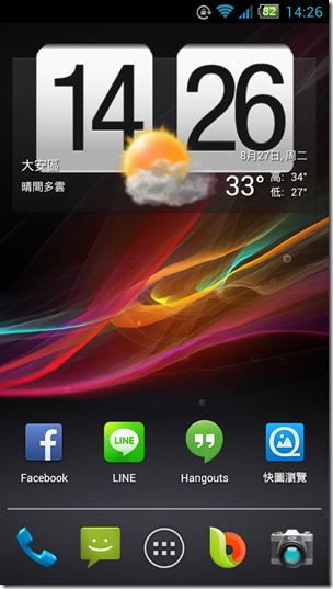 Screenshot_2013-08-27-14-26-56