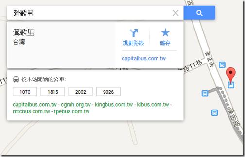 google maps-10