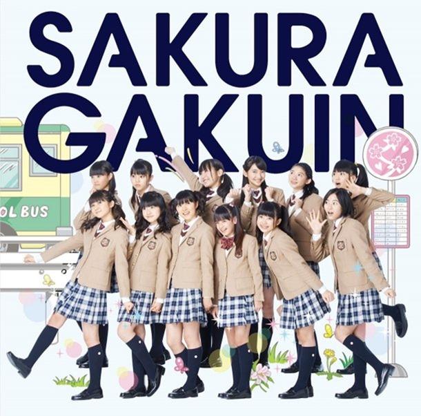 Sakura_Gakuin_2013_Nendo_sa