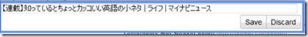 2012-09-25_05h18_56
