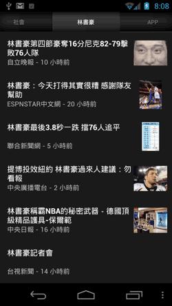 0 google news-01