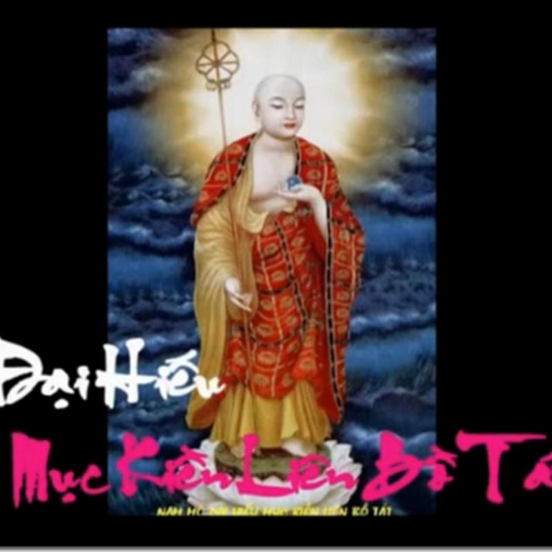 Phật Nói Kinh Vu Lan Bổn – Thầy Thích Trí Thoát tụng (có chữ)
