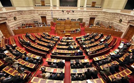 20.000 ευρώ το μηνιαίο κόστος κάθε Έλληνα βουλευτή.