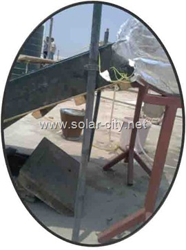 homemade solar water heater - collector- solar city