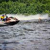 024 - Кубок Поволжья по аквабайку 2 этап. 13 июля 2013. фото Юля Березина.jpg