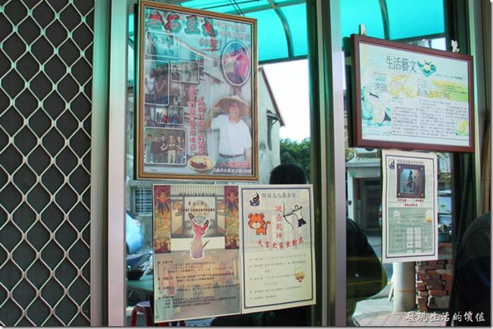 台南-無名豆花。住家鋁門窗上掛著許多簡報,看來曾經有報紙或雜誌報導過。