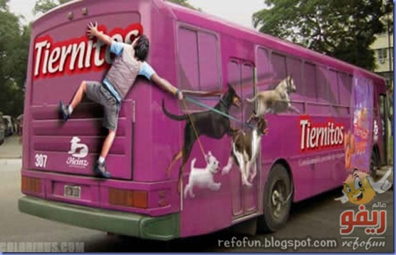 فن الاعلان على الحافلات عالم ريفو 8