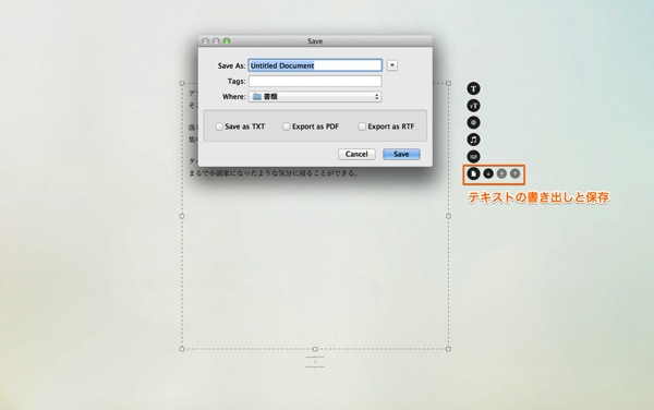 Mac app productivity ommwriter6