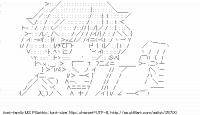 TwitAA 2013-06-11 12:31:34