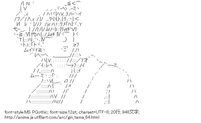 銀魂,坂田銀時