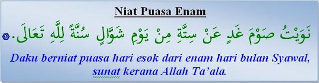 Lafaz Niat Puasa 6 di Bulan Syawal