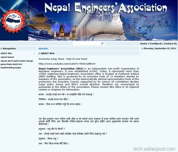 Nepal Engineers' Association Website Hacked