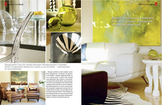 Interior Design_Private_Patricia Gray -4
