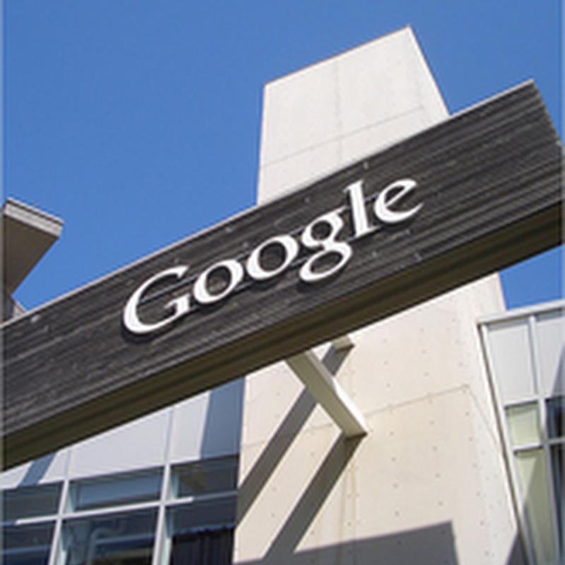Zeitgeist: Lo más buscado en Google este 2011