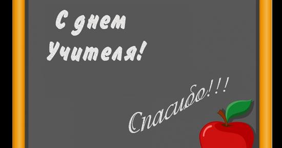 Праздник сегодня день города москвы